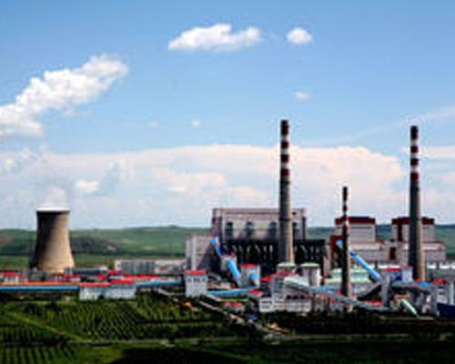 华能伊敏煤电有限责任公司